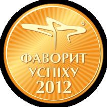 2012-210